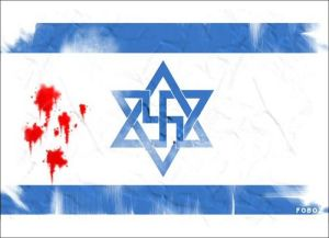 Israel_Nazi_jews
