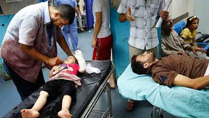 Netanyahu's Victims